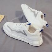 小白鞋 2020夏季新款透氣網面網鞋韓版潮流男鞋百搭休閒運動潮鞋小白板鞋