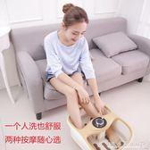 220V雙人足浴盆足療泡腳桶家用全自動按摩洗腳器電動加熱恒溫 水晶鞋坊YXS
