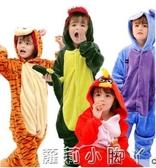 恐龍衣服睡衣兒童冬季家居服男童連體衣寶寶動物卡通女大童法蘭絨 蘿莉新品