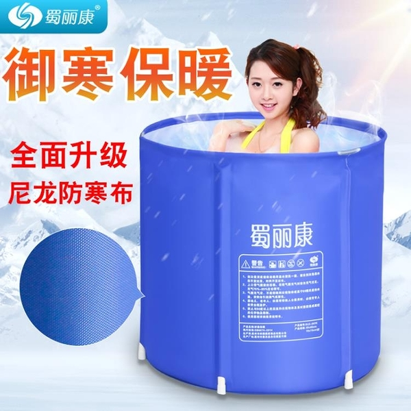 浴缸 折疊浴桶塑料泡澡桶成人浴盆充氣浴缸加厚洗澡盆兒童洗澡桶RM