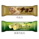 Aijia 愛加 巧克力/抹茶巧克力 杏...