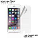 魔力 APPLE iPhone 6S 4.7吋 霧面防眩螢幕保護貼( 正+反面)