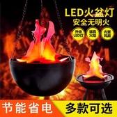 萬圣節裝飾用品道具電子火盆燈仿真led火焰燈假火焰火盆道具火燈