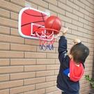兒童籃球架免打孔掛式籃球框室內寶寶投籃玩具家用宿舍掛牆壁籃筐 免運 全館免運