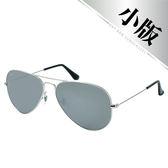 台灣原廠公司貨-【Ray-Ban 雷朋】RB3025-W3277-58mm 雷朋飛官太陽眼鏡(#銀框水銀鏡片-小版)
