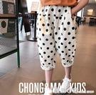 女童夏裝兒童波點中褲外穿寬鬆哈倫褲中大童洋氣七分褲燈籠褲褲子 蘇菲小店