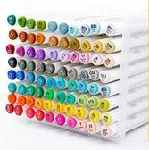麥克筆套裝60色80油性學生用繪畫手繪設計