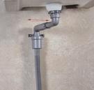 【麗室衛浴】國產 F-016-4 外銷灰色塑料靠牆式 桶型落水頭  防止臭氣上來易清潔