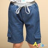 Azio 男童 短褲 側造型假口袋純色牛仔短褲(藍) Azio Kids 美國派 童裝