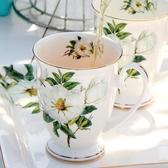 杯子陶瓷創意歐式馬克杯帶蓋大容量骨瓷水杯早餐杯牛奶咖啡杯輕奢