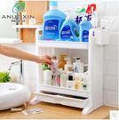 衛生間洗手台置物架落地廁所塑料架子浴室洗...
