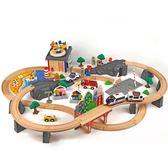 火車軌道木質92件消防警察火車軌道套裝 電動火車軌道寶寶玩具4-12 衣間迷你屋LX