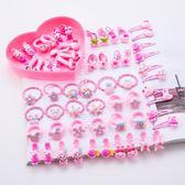 60件套兒童髪飾套裝女寶寶女童髪夾