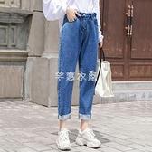 寬管褲 145cm小個子牛仔褲女寬鬆薄款夏2021高腰直筒八分網紅老爹褲顯高 快速出貨