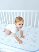 嬰兒隔尿墊防水透氣可洗超大號新生兒寶寶防漏大號月經墊 萬客居