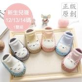 薄款寶寶學步鞋襪(6-24M) 可愛動物防滑襪 手工縫製 新生兒學步襪 透氣柔軟 兒童防滑襪【JB0082】