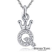 項鍊 正白K飾 鎖骨鍊「Lady Queen」甜美聚焦系列 皇冠 銀色款 專櫃推薦