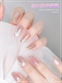 極光粉美甲晶石貓眼新色套裝網紅款萬能仙女固態甲油膠新款#美甲工具飾品批發