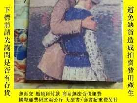 二手書博民逛書店Women罕見in Love D、H、LAWRENCE【戀愛中的