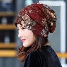 韓版蕾絲頭巾帽包頭帽時尚堆堆帽 戶外防風帽防塵潮金線套頭帽薄 店慶降價