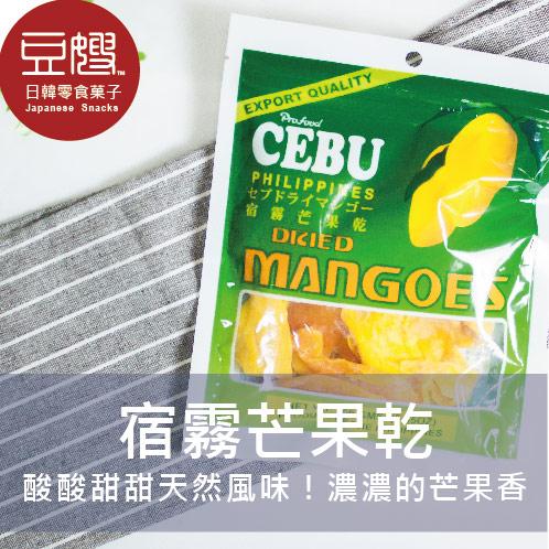 【豆嫂】菲律賓零食 CEBU宿霧芒果乾