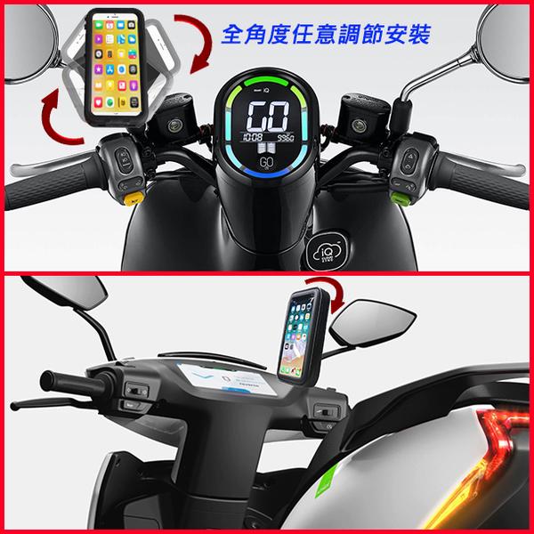 iphone 11 x SONY Xperia 5 vivo NEX 3 V17 PRO Y17導航支架手機架摩托車架