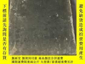 二手書博民逛書店introduction罕見to spoKen chineseY329956 J.J.BRANDT 出版1
