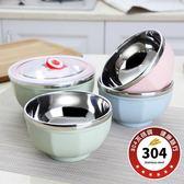 304不銹鋼碗雙層隔熱碗寶寶防摔碗彩色兒童家用飯碗沙拉碗