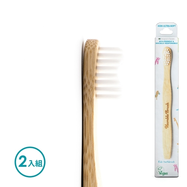 Humble Brush 瑞典竹製小款超軟毛牙刷2入組 - 白色(女性兒童皆適用)