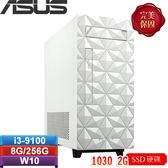 ASUS華碩 H-S340MF-I39100002T 桌上型電腦