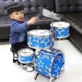 架子鼓 兒童架子鼓爵士鼓音樂玩具初學者入門打擊樂器敲打鼓男孩女孩3歲 MKS卡洛琳