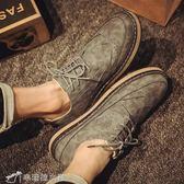 靴子 秋冬季英倫短靴男低幫休閒鞋透氣板鞋男平底工裝皮靴子馬丁靴潮靴 辛瑞拉