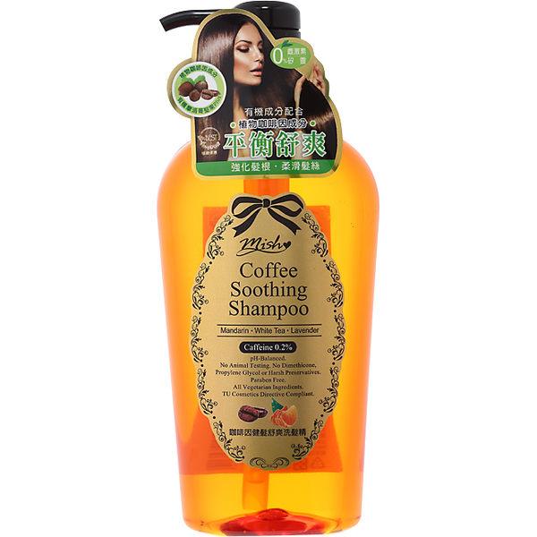 MISH咖啡因健髮舒爽洗髮精530ml