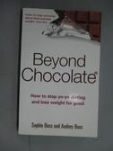 【書寶二手書T3/原文小說_NCF】Beyond Chocolate_Sophie Boss, Audrey Boss