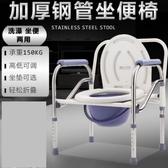 老人坐便器孕婦坐廁椅老年人大便椅
