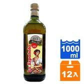 萊瑞100%玄米油1000ml(12入)/箱【康鄰超市】