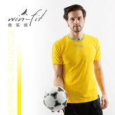 Santo Win-Fit 微氣候運動衫-黃色(BBWF01YW)