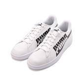 PUMA SMASH V2 MAX 復古板鞋 白黑 371135-01 男鞋