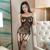 3件裝花鶯情趣內衣女小胸性感制服激情套裝連身成人用品開檔式透視裝【米拉生活館】