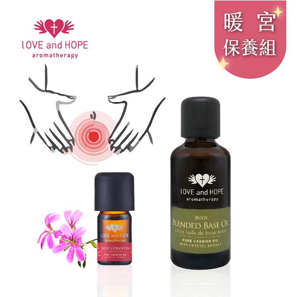 【Orient Retreat登琪爾】身體調理油 Body Blended Base Oil (50ml)+玫瑰天竺葵精油(5ml)
