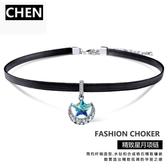 水晶項 日韓國時尚水晶星星月亮項 黑色細皮繩項圈頸 頸帶女【快速出貨】