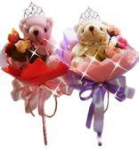 娃娃屋樂園~妳是我的小公主 每束250元/婚禮小物/玫瑰花束/金莎花束/畢業花束/教師節花束