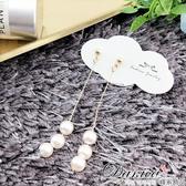 現貨 韓國女神浪漫星空點點珍珠925銀針流蘇耳環 夾式耳環 S93562 批發價 Danica 韓系飾品