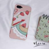 網紅同款草莓蛋糕小米note3/5s/5x/6手機殼紅米note4保護套少女心 春生雜貨