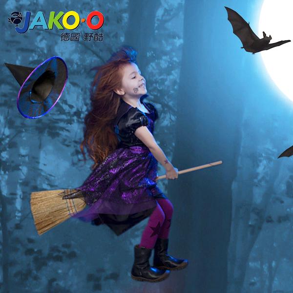JAKO-O德國野酷-遊戲服裝-小女巫