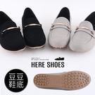 [Here Shoes]絨面金屬簡約百搭...