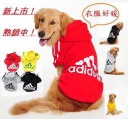 【葉子小舖】adidog狗衣服(小型犬)/貓衣服/寵物衣服/保暖款/運動風/小型犬/中型犬/大型犬