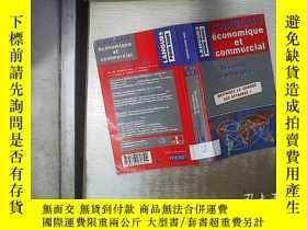 二手書博民逛書店L ANGLAIS罕見ECONOMIQUE ET COMMERCIAL 經濟與商業英語Y180897 不祥 不