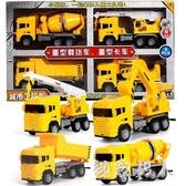 超大號慣性工程挖土車套裝挖掘機運輸翻斗車男孩兒童玩具小汽車LXY7693【極致男人】