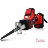 充電式電鋸往復鋸電鋸家用小型手持充電式戶外伐木金屬便攜鋰電動馬刀鋸